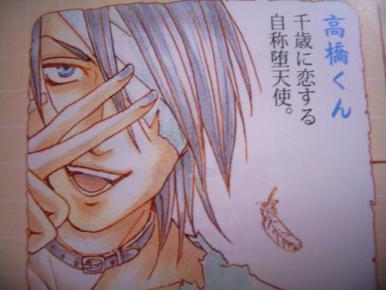 koijigo (2)