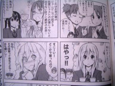 K-ON!azusa3.jpg