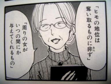 koijigo.jpg