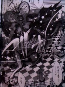 madomagi3-3.jpg