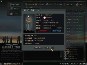 suddenattack 2010-09-11 20-06-37-640