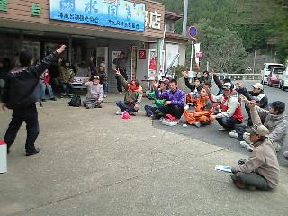 津風呂湖大会のイベント7