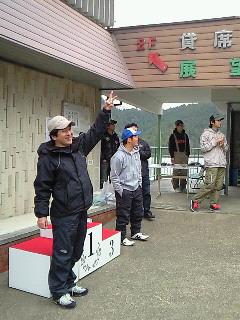 津風呂湖大会のイベント8