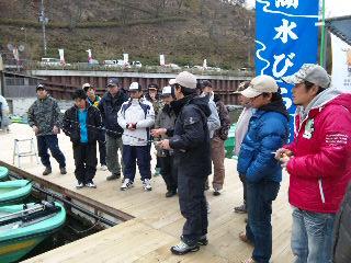 津風呂湖大会のイベント9