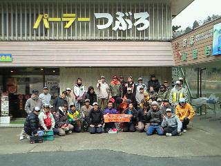 津風呂湖大会のイベント10