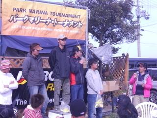 パークマリーナ・チャリティートーナメント8