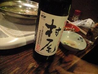 issei_3.jpg