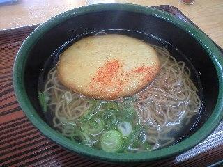kyusyu_soba.jpg