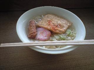sakurajima_2.jpg