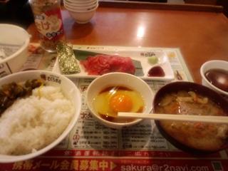 sakurasuisan_201003.jpg