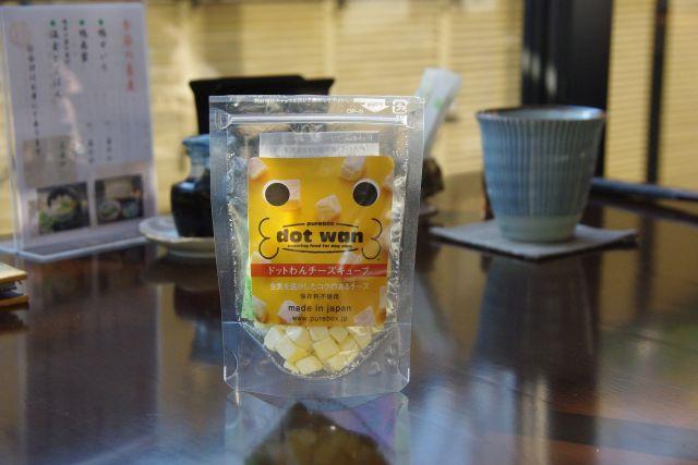 駒沢ショッピング 101