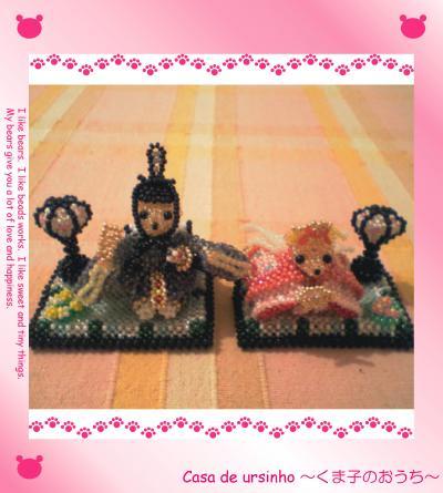 bear109_110_convert_20110610221816.jpg