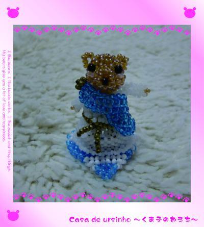 bear22_1_convert_20111013203119.jpg