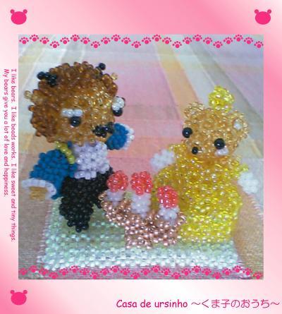 bear29_bear94_convert_20110610224913.jpg