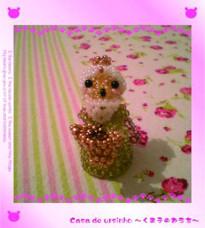 bear81_1_convert_20110629203642.jpg
