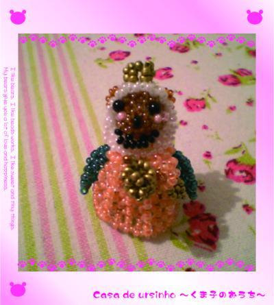 bear83_1_convert_20110629202454.jpg