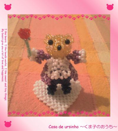 bear86_1_convert_20110613193930.jpg