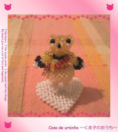 bear88_1_convert_20110615213445.jpg