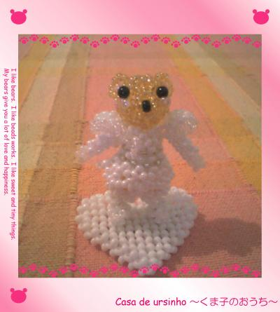 bear90_1_convert_20110615213632.jpg