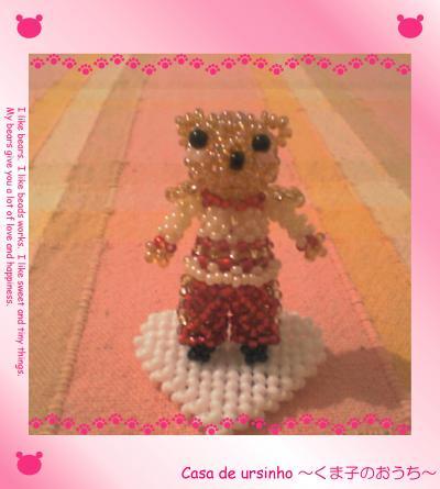 bear92_1_convert_20110610225029.jpg
