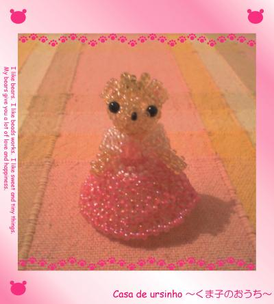 bear96_1_convert_20110610224610.jpg