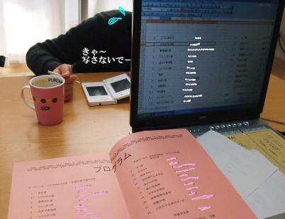 コピー ~ DSCF4134