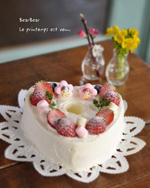 雛ケーキ1