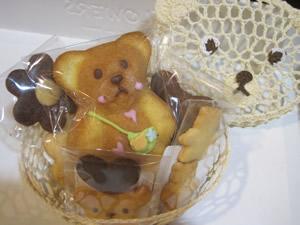 くまかごクッキー