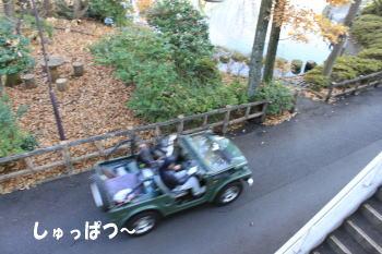 20091208_6.jpg