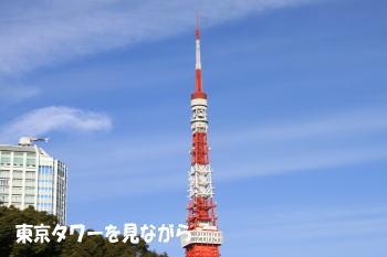 20091227_4.jpg