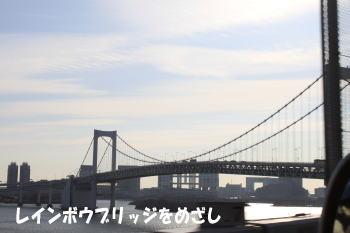 20091227_5.jpg