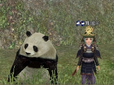 030113 224756 パンダとの記念撮影 (400x300)