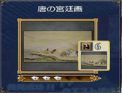 20130302173354_発見物発見_唐の宮廷画