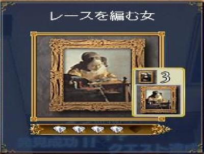 20130305004028_発見物発見_レースを編む女_3 (400x303)