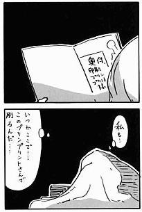 801chan120109