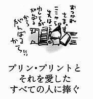 801chan120109-1