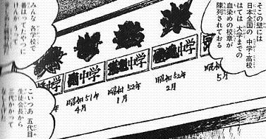 kiwame120120-4