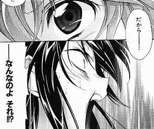 murasaki120308-1