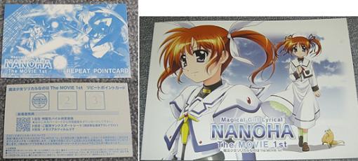 nanoha100123-1