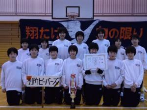 2012八王子選手権1