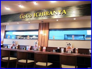 Coco-2009-11-21-1.jpg