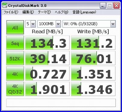 CrystalDiskMark-2010-12.jpg