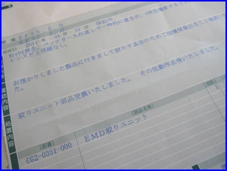EF35-2011-2.jpg