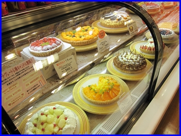 F-cake-2009-11-21.jpg