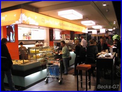 FrankfurtAirport2-2007-10-15.jpg