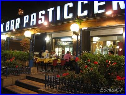 Restaurant-2007-10-17.jpg