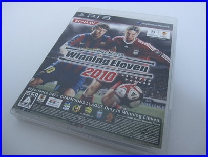 WE2010-2009-11-5.jpg