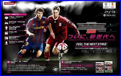 Winning_Eleven-2010.jpg