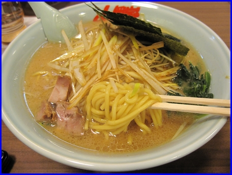 yamaokaya-2011-1-15-2.jpg