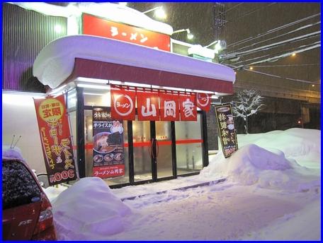yamaokaya-2011-1-15.jpg